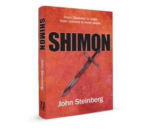 shimon novel